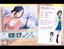 ときめきメモリアル4-声優フリートーク-郡山 知姫(C.V.庄司宇芽香) thumbnail
