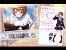 ときめきメモリアル4-声優フリートーク-柳 冨美子(C.V.井口裕香) thumbnail