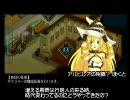 【ゆっくり実況?】 .hack//Link をプレイしてみる part22 thumbnail
