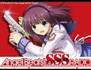 Angel Beats! SSS(死んだ 世界 戦線)RADIO#03 補足版