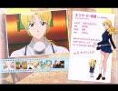 ときメモ4-声優フリートーク-エリサ・D・鳴瀬(C.V.立野香菜子) thumbnail