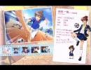 ときめきメモリアル4-声優フリートーク-前田 一稀(C.V.加藤英美里) thumbnail