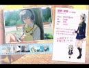 ときめきメモリアル4-声優フリートーク-響野 里澄(C.V.花澤香菜) thumbnail