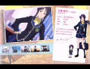 ときめきメモリアル4-声優フリートーク-大倉 都子 (C.V.福圓美里) thumbnail