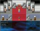 RPGツクール2000のゲーム セラフィックブルーをプレイ51