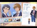 ときめきメモリアル4-声優フリートーク-七河 正志(C.V.中村悠一) thumbnail