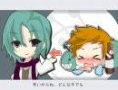 【Starry☆Sky】行列の出来るこたにぃ保健室【手描き】 thumbnail