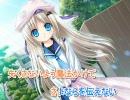 【ニコカラ】 Alicemagic (on vocal)