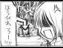 5人の花日 thumbnail