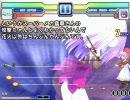 【MUGEN】ゆっくりバイパーがいく!Part.0 練習編【ゆっくり実況】 thumbnail