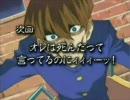 【遊戯王MAD】地味なネタ数本立て