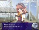 3days プレイ動画 part55#「たまきと永遠」