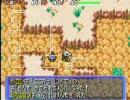 ポケモン不思議のダンジョン 赤の救助隊を普通にプレイ Part2