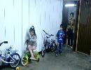 コマ付き自転車で幼女がドリフト駐車