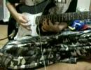 おっくせんまんギター