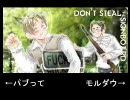 【MlDl】パブってモルダウ他4曲【古典アレンジ】