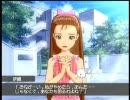 伊織 アイドルマスター 女王様と豚 5