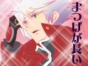 ぶるらじ ~ぶるふぇす2010春-SPRING RAID- 公開録音すぺしゃるパート4~