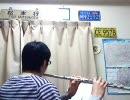【ニコニコ動画】【フルートで】メランコリック【演奏してみた】を解析してみた
