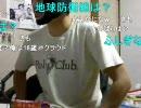 20100422-2暗黒放送R 昔のアニメベスト10放送