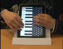 iPad Accordionアプリで演奏してみた thumbnail