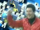 【松岡修造】DEAD SHUーZONE【RED ZONE】 thumbnail