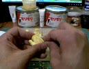 【ニコニコ動画】たまにはフィギアでもつくろうZE☆Vol.100 原型編:其ノ弐を解析してみた