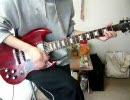 Angel Beats! 挿入歌「Alchemy」をギターで弾いてみた【フルver】 thumbnail