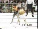 辰吉丈一郎 vs ビクトル・ラバナレス Ⅰ1of3