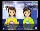アイドルマスター とかち ロケバス(ランクF)
