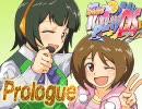 """iM@S KAKU-tail Party DS Prologue"""