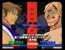 ZERO3 a-cho 第71回関西ランバト1on1 準決勝 2007/04/15