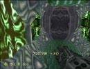 N64 バイオレンスキラー -WORLD5 マンティスの巣- 2/11