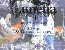 【M3】Lunetia【クロスフェードデモ】 thumbnail