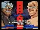 ZERO3 a-cho 第71回関西ランバト1on1 3位決定戦 2007/04/15