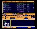 【普通プレイ】 SFCスーパー桃鉄II その1