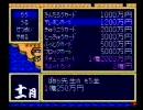 【普通プレイ】 SFCスーパー桃鉄II その2