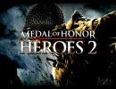 Medal of Honor Heroes 2 トレイラー
