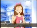 伊織 アイドルマスター 女王様と豚 6