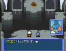 ポケモン不思議のダンジョン 赤の救助隊を普通にプレイ Part3