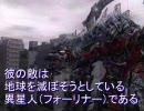 【Xbox360】地球防衛軍 仮面ライダーストーム1