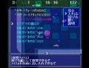 ディアボロの大冒険【 予告動画:4部吉良編・前半 】