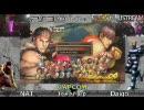 【Fight Club】スーパーストリートファイターⅣ ウメハラ対戦動画2 thumbnail