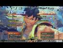 【Fight Club】スーパーストリートファイターⅣ ウメハラvsジャスティン1 thumbnail