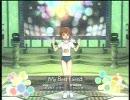 【ノーマルPV】アイドルマスター雪歩:MY BEST FRIEND