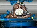 RPGツクール2000のゲーム セラフィックブルーをプレイ52