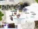 9/12 ウルド7人制pvp(1/3)