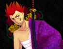 【赤羽カラス】「いろは唄 男性目線ver」