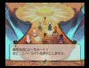テイルズオブレジェンディアプレイ動画(CQ編) Part15