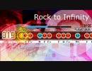 【太鼓さん次郎】Rock to Infinity【千本松仁】